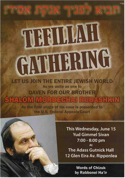 Rubashkin Prayer Gathering Australia 6-15-11