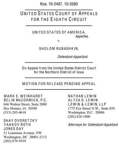 Rubashkin Bail Motion Page 1 6-16-11