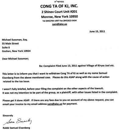 Toldos Ahron removes name from Kiryas Joel Lawsuit