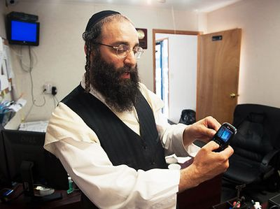 Yaakov German