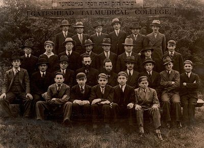 Gateshead Yeshiva students and teachers early 1930s