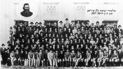 Surany, Slovakia yeshiva students summer 1932