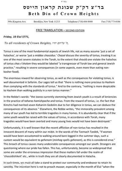 Crown Heights Beit Din Tzniut Letter 9-2011 1