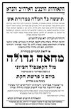 Haredi Pashkville Graves 3 6-15-10