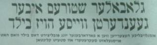 Di Tzitung headline and subhead 5-11-11