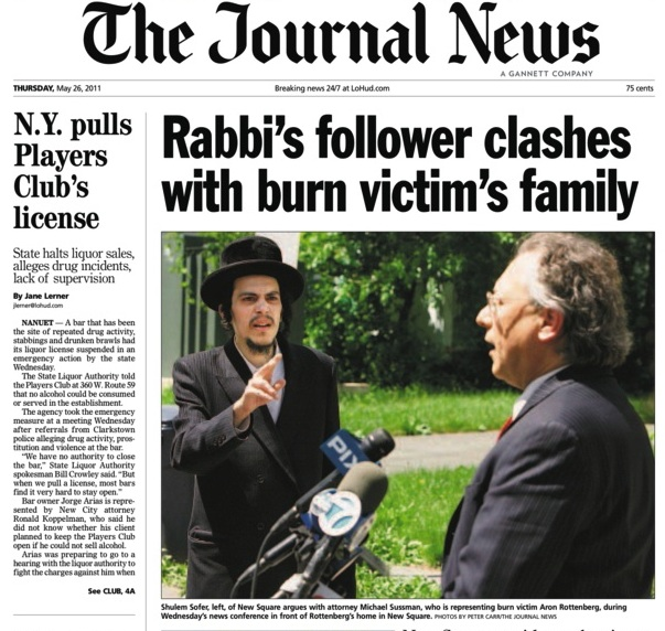 Front Page Journal News New Square Attempted Murder Arson 5-26-11 cropped
