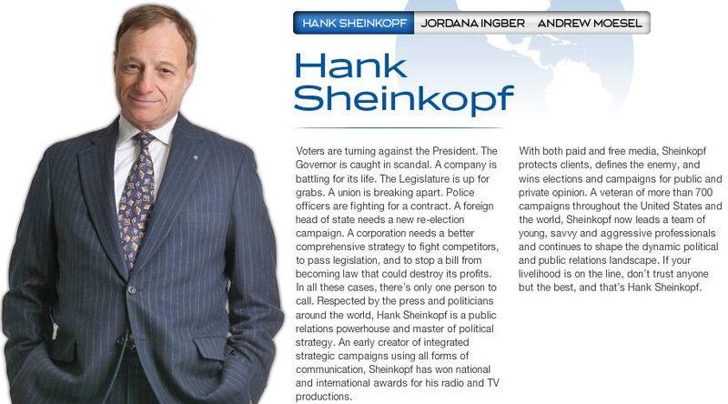 Hank Sheinkopf screenshot