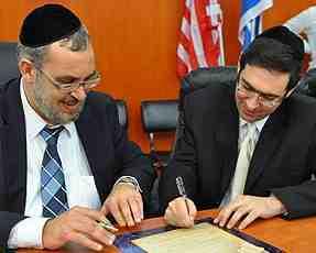 Mayors of Bnei Brak and Lakewood