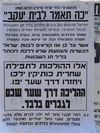 Women Separate Route To Walk To Kotel On Shavuot 6-6-11