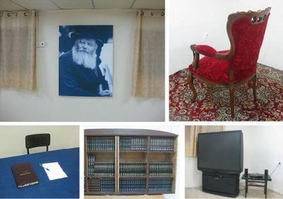 Rebbe Room Chabad Netanya Yeshiva