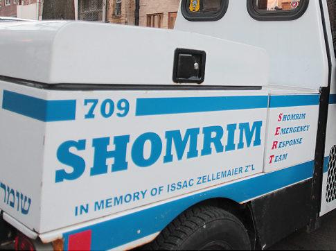 Shomrim_patrol_car