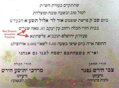 Hirsch invitation 2