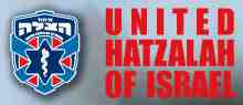 United Hatzalah Of Israel