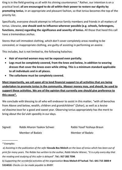 Crown Heights Beit Din Tzniut Letter 9-2011 2