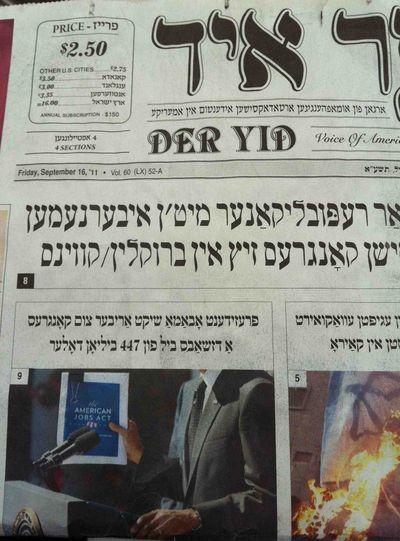 Der Yid Obama's Head Cut Off 9-16-2011
