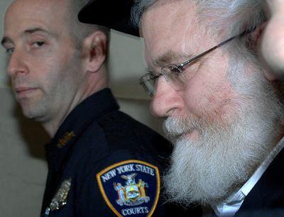 Rabbi Yehuda Kolko Court Officer