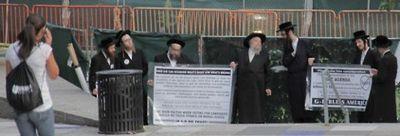 BMCC haredi protest 2