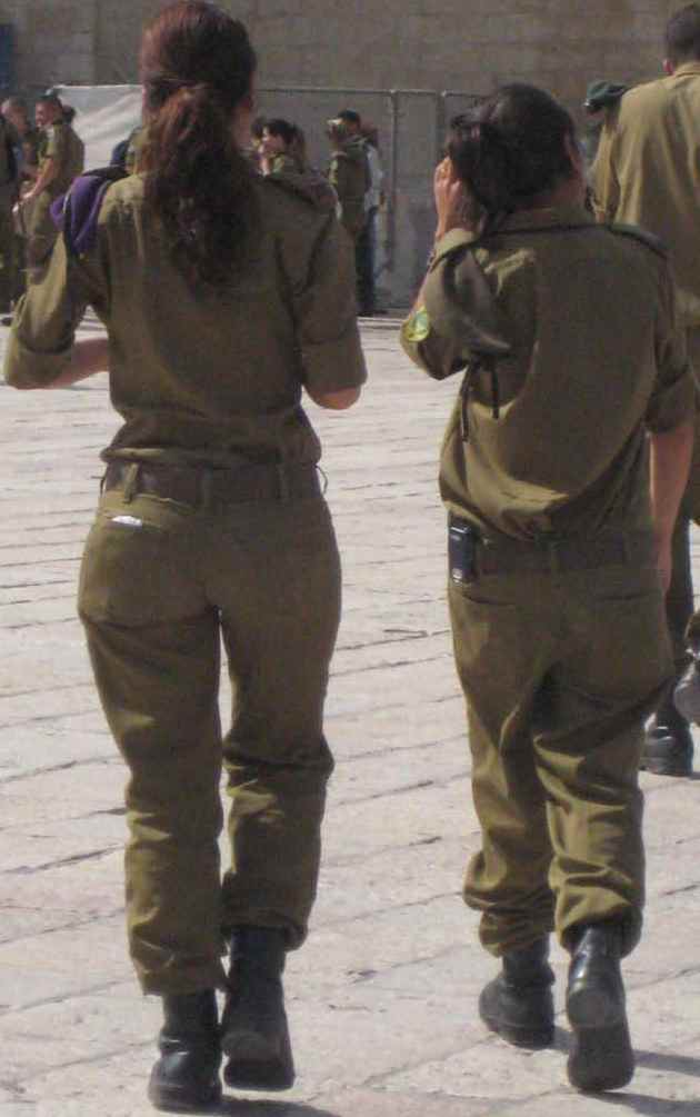 Female IDF Soldiers