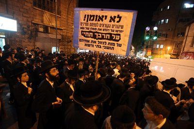 Mea Shearim 10-26-11 demo against inter-haredi violence