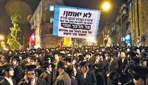 Haredim Protest Inter-Haredi Violence 10-25-11