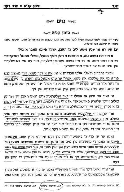 Yalkut Shaylos u'Teshuvos Skvere anti-gentile book from Menachem Daum 11-27-11 p1