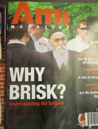 Ami Magazine cover 5-11-11,jpg