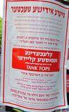 Tank top ban Williamsburg cropped