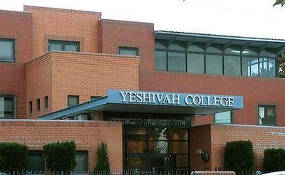 Yeshivah-College