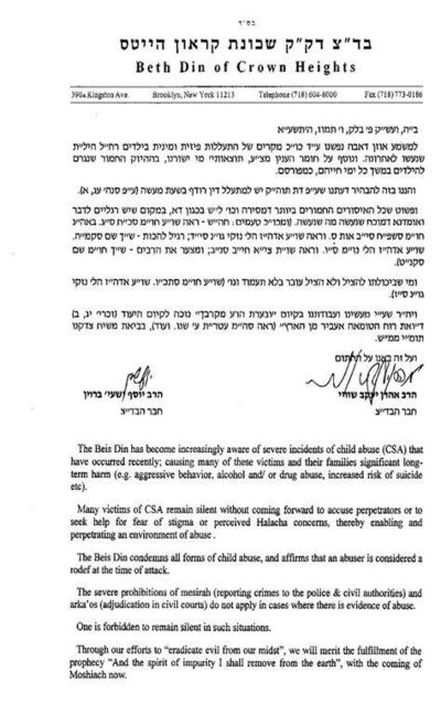 Crown Heights Beit Din Sex Abuse Letter 7-10-11