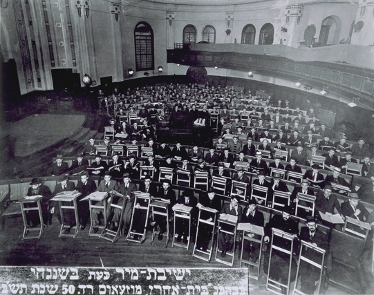 What Jewish Europe Really Looked Like 80 Years Ago