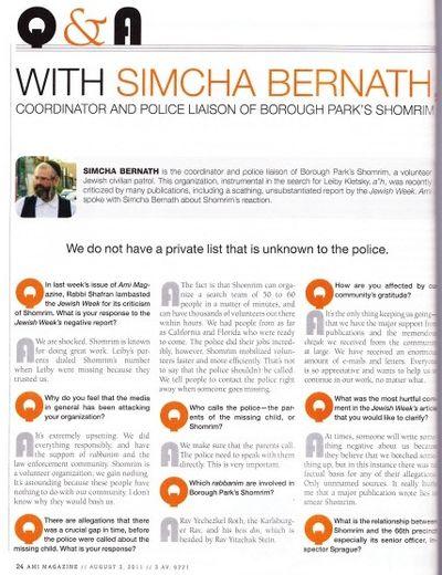 Ami Shomrim Interview 1