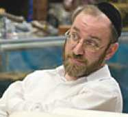 Rabbi Menachem Youlus