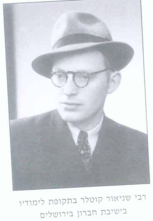 Rabbi Shneiur Kotler