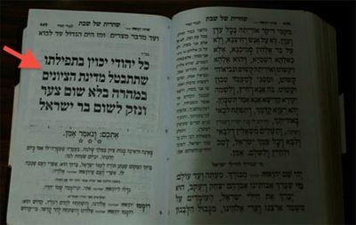 Siddur with sticker over prayer for IDF