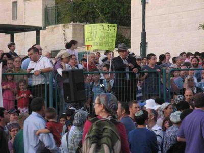 Beit Shemesh 3