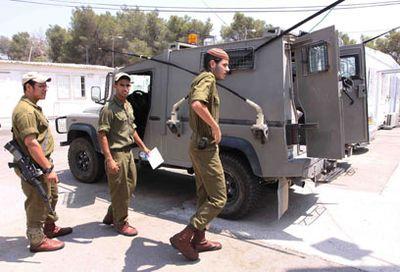 Netzah Yehuda battalion IDF 2010