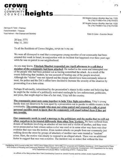 CHCC Shuchat Letter 1