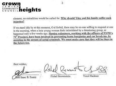 CHJCC Shuchat Letter p2