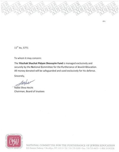 Shea Hecht NCFJE Shuchat letter