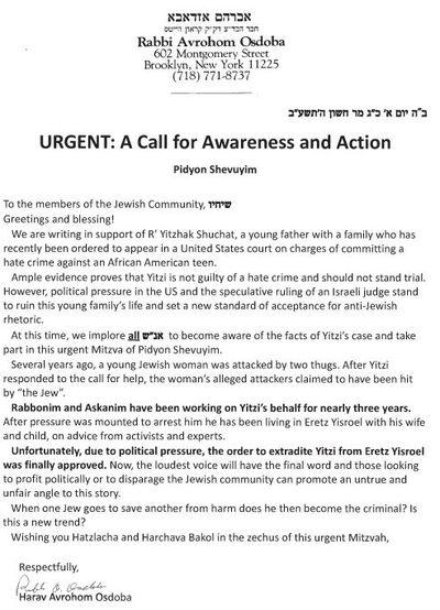 Rabbi Osdoba Shuchat Letter