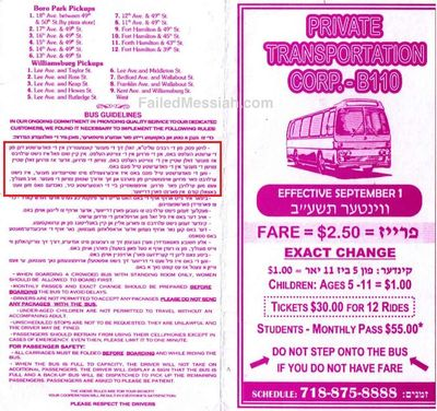 B110 Bus Schedule Fall 2011 annotated