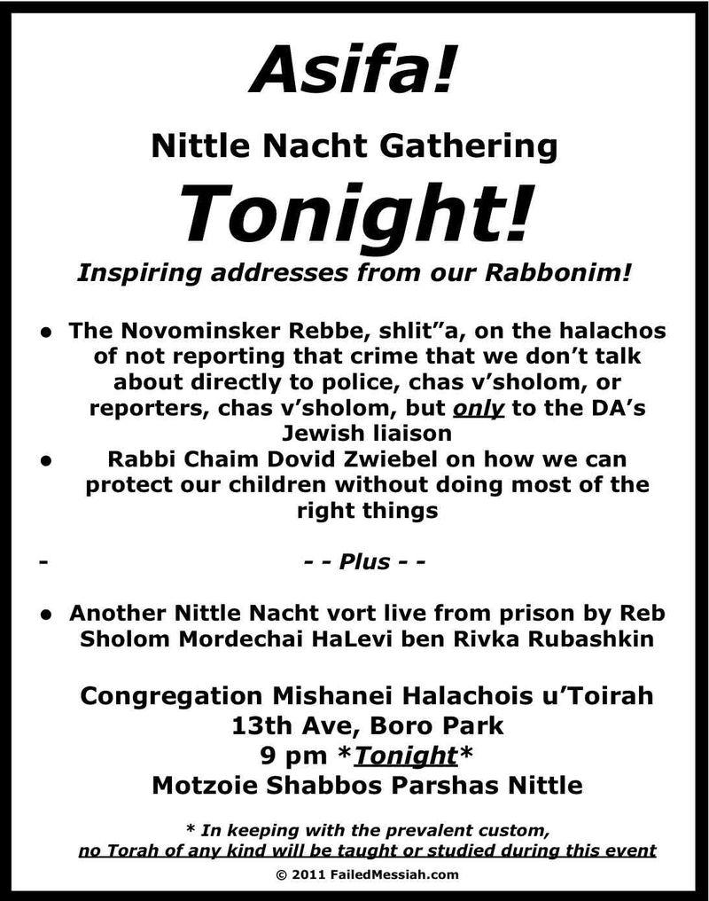 Nittle NAcht 2011