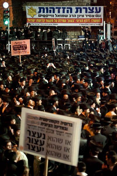Haredim mea shearim demo 2 12-31-2011