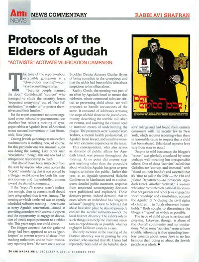 Shafran Article Against Activists and Bloggers