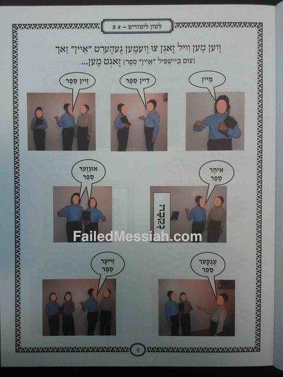 Yiddish workbook p3 watermarked