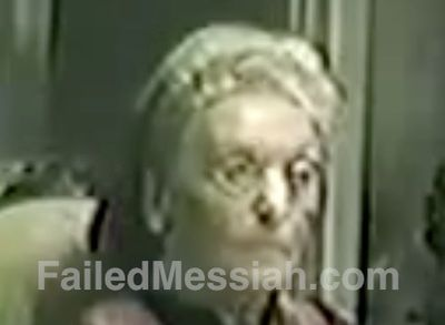 Rebbetzin 1985 watermarked
