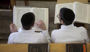 Yeshiva Students