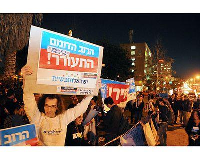 Rally against Tal Law Haredi Draft Dodging Tel Aviv 2-23-2012