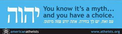 American Atheists Hebrew Billboard 3-2012
