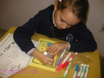 Chabad girl write to Rubashkin 3-2012